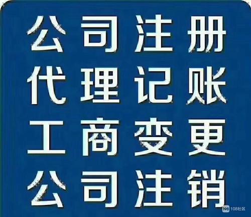 青海代理记账公司服务内容都有哪些
